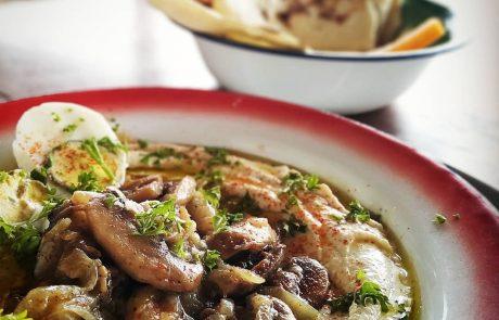 Playa Venao Restaurant — La Hummuseria | VISTACANAS.COM