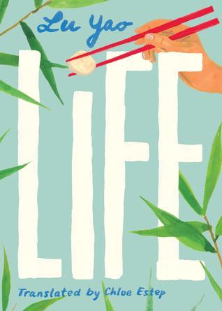 Life by Lu Yao | VISTACANAS.COM
